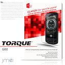TORQUE G02 ガラス