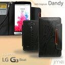 メール便 送料無料 LG G3 Beat 横開き スマホケース 全機種対応 手帳型 スマホカバー 手帳型カバー ケース カバー 手帳型 ケース カバー LG-D722J UQ mobile ユーキューモバイル 手帳ケース