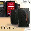ZenFone2 Laser ZE500KL カバー laser 500kl zenfone2 ゼンフォン2レーザー ケース 手帳型 楽天モバイル sim 手帳型スマホケース 全機種対応 おしゃれ 可愛い スマホ スタンド マグネット かわいい 卓上 携帯ストラップ 携帯ケース ブランド メール便 送料無料 シムフリー