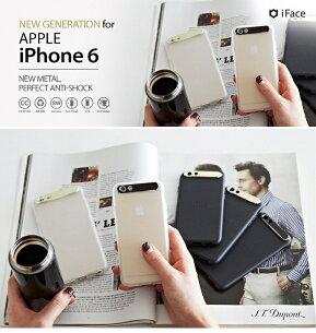 Generation アイフォン