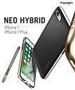 iPhone7 ケース iphone7plus スマホケース Spigen NEO HYBRID 耐衝撃 アイフォン7 アイフォン 7 プラス ハードケース/スマホカバー/スマートフォン/ブランド/バンパー/シリコン/シュピゲン