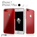 メール便 送料無料 JMEIオリジナル 全機種対応 スマホケース iPhone6s iPhone6 iphone6s iphone6splus iphone6 plus iPhone5 iphone5s iphone se AQUOS Xperia Galaxy arrows Zenfone FREETEL HTC BLADE ハード ケース