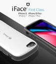 iFace iphone8 ケース 耐衝撃 iphone8plus ケース iphone7ケース アイフォンケース iphone 8 plus ケース tpu ...