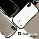 iPhone X ケース iFace 耐衝撃 iphonex ケース ガラスフィルム iPhone8...