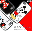 iFace iphone7ケース ディズニー First Class Disney iphone8 ...