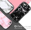 iphone8 ケース iPhone X ケース iFace...
