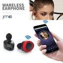 ショッピング Bluetooth 4.1 イヤホン 防水 イヤフォン ワイヤレス イヤホン マイク ジョギング Bluetooth ヘッドセット 両耳 片耳 軽量小型 音楽再生可能 iPhone8 iPhone8 Plus iPhone X Galaxy Note8 Galaxy S8 S8+ S7 edge 対応 スマホ ジム お風呂 温泉