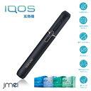 アイコス 互換 iQOS 互換機 電子タバコ 振動 バッテリー アイコス 大容量 スターターキット セラミックヒートシート 加熱式 カートリッジ対応 LEDインジケータ