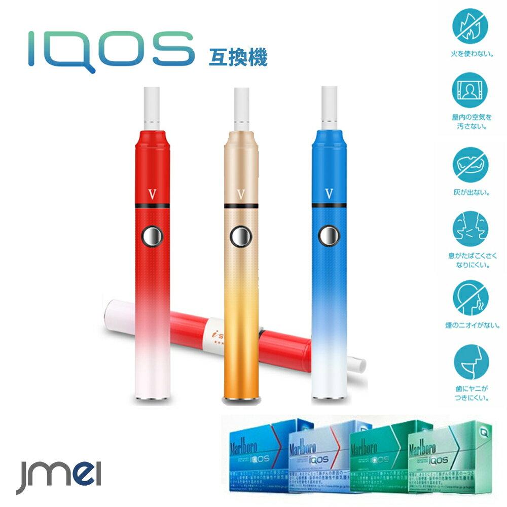 iQOS 2.4 互換機 アイコス 互換 加熱温度調整可能 アイコス 電池 1300mAh 大煙霧 大容量 バッテリー 20本連続使用 コンパクトサイズ バッテリー USB充電式 ヒートスティック対応可能 OLEDディスプレイ 温度表示