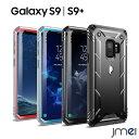 Galaxy S9 ケース Galaxy S9 ケース 防水 ギャラクシー s9 プラス カバー 耐衝撃 TPU サムスン SAMSUNG galaxys9 プラス 落下防止 スマホカバー ギャラクシー s9 カバー スマホケース 保護フィルム内蔵 二重構造 スマホ カバー スマートフォン