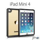 iPad mini4 ケース 防水 衝撃吸収 アイパッドミニ4 ケ