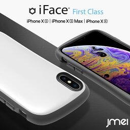 iPhone XS <strong>ケース</strong> iFace iPhone XS Max <strong>ケース</strong> <strong>耐衝撃</strong> iPhone XR <strong>ケース</strong> アイフェイス ガラスフィルムセット 360°保護 液晶保護 iPhone X <strong>ケース</strong> ストラップホール 落下防止 iphone カバー かわいい アイフォンxs カバー