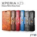 Xperia XZ3 ケース 手帳 シンプル スタンド機能 PUレザー かっこいい sony エクスペリア xz3 カバー 耐衝撃 カード収納 docomo エクスペリア ケース スマホカバー 手帳型 スマホケース おしゃれ 手帳型ケース au スマートフォン