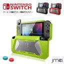ニンテンドー スイッチ ケース Nintendo Switch ケース 液晶保護 ガラス 任天堂スイッチ コントローラ カバー ジョイコン Joy-Con カバー 任天堂 Joy Con 専用 親指 シリコンカバー ソフトカバー