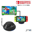 Nintendo Switch ミニドッグ 任天堂スイッチ 充電スタンド TVモード対応 HDMI変換 ニンテンドー スイッチ 携帯用スタンド