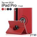 iPad Pro 11インチ ケース 2018年モデル 撥水 Apple P
