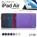 iPad Air ケース 10.5インチ 2019 撥水 ipad air 3 第