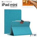 iPad mini 5 ケース 2019 7.9インチ 第五...