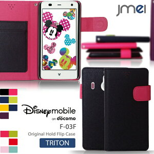 DisneyMobile(�ǥ����ˡ���Х���)