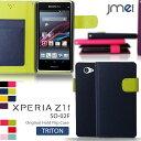 メール便 送料無料 XPERIA Z1 f SO-02F 手帳型ケース JMEIオリジナルホールドフリップケース TRITON xperia z1 f so-02f
