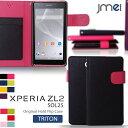 メール便 送料無料 XPERIA ZL2 SOL25 手帳型ケース JMEIオリジナルホールドフリップケース TRITON xperia zl2 sol25