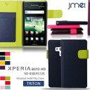 メール便 送料無料 XPERIA acro HD SO-03D IS12S 手帳型ケース JMEIオリジナルホールドフリップケース TRITON xperia acro hd so-03d is12s