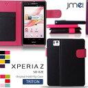 メール便 送料無料 XPERIA Z SO-02E 手帳型ケース JMEIオリジナルホールドフリップケース TRITON xperia z so-02e