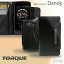 TORQUE G01 レザー手帳ケース Dandy TORQUE G01 カバー TORQUE G01 ケース torque g01 ケース 手帳 トルク g01 トルク 01 トルクG01 ケース au g01 カバー トルク01 ケース トルク g01 カバー TORQUE G01 カバー torque g01 ケース 手帳 トルク g01 ケース 手帳型