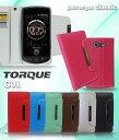 TORQUE G01 パステル手帳ケース classic TORQUE G01 カバー TORQUE G01 ケース torque g01 ケース 手帳 トルク g01 トルク 01 トルクG01 ケース au g01 カバー トルク01 ケース トルク g01 カバー TORQUE G01 カバー torque g01 ケース 手帳 トルク g01 ケース 手帳型