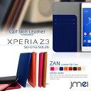 送料無料 送料無料 xperia z3 ケース so-01g 手帳型ケースZAN 本革 xperia z3 ケース so-01g 手帳型ケース xperiaz4 手帳型ケース