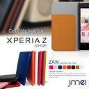 XPERIA Z SO-02E エクスペリア ゼット docomo ドコモ スマホケース 手帳型 全機種対応 本革 ベルトなし レザー 携帯ケース 手帳型 ブランド 手帳 機種 送料無料 送料込み スマホカバー simフリー スマートフォン