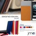スマホケース 手帳型 全機種対応 本革 ベルトなし レザー 携帯ケース 手帳型 ブランド 手帳 機種 送料無料・送料込み スマホカバー simフリー スマートフォン DIGNO DUAL WX04K ケース デュアル ディグノ willcom