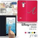Disney Mobile on docomo DM-01G ケース ディズニー モバイル 手帳型スマホケース