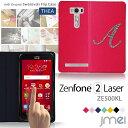 ZenFone2 Laser ZE500KL カバー 帳型 スマホケース デコ 全機種対応 キラキラ 手帳型スマホケース イニシャル 可愛い おしゃれ メール便 送料無料 送料込み スワロフスキー 手帳 機種 simフリー スマホ スマホカバー ベルトなし