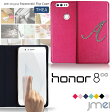 【Huawei honor8 ケース】JMEIイニシャルスワロフスキーフリップケース THEA【ファーウェイ オーナー 8/カバー/手帳型/スマホケース/スマホ カバー/スマホカバー/simフリー/スマートフォン/携帯/革/手帳】