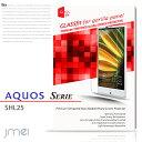 スマホケース AQUOS SERIE SHL25 9H 液晶...