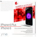 【iPhone6 iPhone 6 Plus】9H 液晶保護...