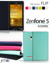 ASUS zenfone5 ゼンフォン 5 カバー エイスース A500KL 携帯ケース 手帳型 スマホケース ブランド ベルトなし 手帳型スマホケース 全機種対応 可愛い おしゃれ メール便 送料無料・送料込み 手帳 機種 simフリー スマホ ペア カップル