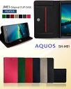 AQUOS SH-M01 ケース 手帳型 携帯ケース スマホケース 手帳型 ベルトなし 可愛い おしゃれ ブランド メール便 送料無料・送料込み スマホ スタンド 卓上 寝ながら かわいい simフリー スマホ 閉じたまま