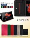 android one S3 ケース 手帳型 iPhone X ケース iPhone8 ケース android one X1 ケース X3 DIGNO G ケース AQUOS ea 605SH ケース iphone7ケース android one S1 ケース iPhone SE ケース iPhone6s iphone5 手帳型ケース レザー スタンド機能 おしゃれ スマホケース