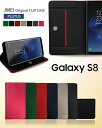 Galaxy S8 ケース Galaxy S7 edge ケース SC-02h SCV33 スマホケース samsung Galaxy Feel ケース sc-04j 手帳型 ギャラクシー Galaxy ..