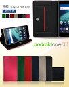 手帳型 スマホケース 507SH Android One ケース x1 AQUOS ea 605SH ケース ブランド レザー 手帳型ケース 携帯ケース SHARP シャープ アンドロイド ワン カバー スマホ カバー スマホカバー Y!mobile スマートフォン 携帯 革 手帳