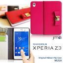 スマホケース 手帳型 全機種対応 Xperia X Performance Z3 SO-01G SOL26 401SO Compact SO-02G A2 SO-04F J1 Z2 SO-03F Z1 SO-01F SOL23 Z1f SO-02F A SO-04E ケース 本革 ブランド レザーリボンフリップケース MUSA カバー スマホカバー スマートフォン