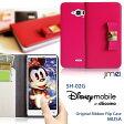 Disney Mobile on docomo DM-01H DM-01G SH-02G SH-05F F-03F F-07E F-08D P-05D N-03E softbank DM016SH DM015K DM014SH REGZA Phone T-02D T-01D ケース 本革 JMEIレザーリボンフリップケース MUSA スマホケース/スマホ カバー/スマホカバー/スマートフォン/ディズニー