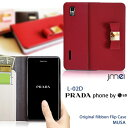 ショッピングPRADA PRADA phone by LG カバー 本革 ブランド レザー リボン プラダフォン プラダ フォン PRADAphone L02D カバー スマホ カバー スマホカバー docomo スマートフォン ドコモ LG optimus オプティマス L02D 手帳 レザー