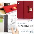 Xperia X Performance ケース Xperia Z5 ケース xperiaz5 手帳型ケース xperia z3 エクスペリアz5 カバー 手帳 xperia z5 premium so-03h ケース docomo sony xperia z5 compact【02P27May16】