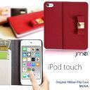 iPod touch 5 ケース 手帳型 5世代 アイポッド...