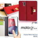 【スマホケース 手帳型 Moto G4 Plus ケース】本革 JMEIレザーリボンフリップケース MUSA【モトローラ/スマホ カバー/simフリー/スマートフォン/携帯/革/手帳】