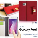 Galaxy Feel ケース sc-04j GALAXY S5 サムスン SC-04F ACTIVE SC-02G SCL23 J SC-02F S4 SC-04E ケース S3α SC-03E S3 SC-06D S2 LTE ..