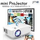 プロジェクター 小型 スマホ ミニプロジェクター 6000ルーメン iPhone X iPhone8
